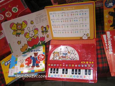 ミキハウスのお気に入りのピアノ