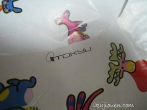 Tokyuのキッズ用包み紙