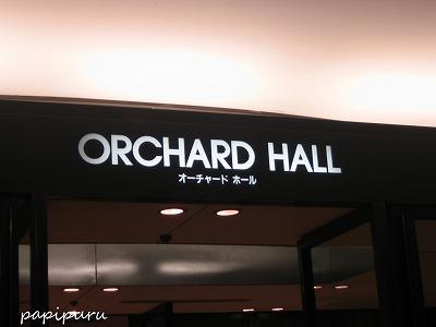 orchardhall